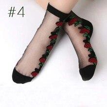 Femmes cristal dentelle verre Rose soie fleur dames court mince Sexy pure chaussettes