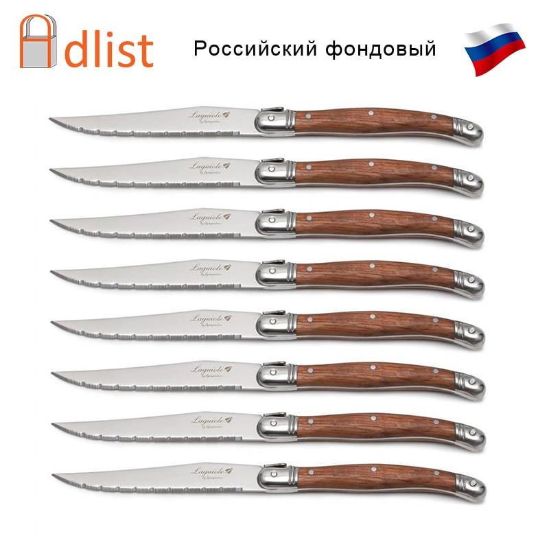 6pcs Laguiole Steak Knives Stainless Steel Table Knife Wood Handle Dinner Cutlery Japanese Tableware Kitchen Western Dinnerware