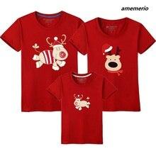 Семейный костюм для папы, мамы и ребенка одинаковые комплекты для семьи на Рождество футболка одежда для мамы и дочки с короткими рукавами для папы и сына