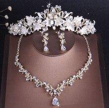Винтажный комплект ювелирных изделий в стиле барокко с золотым кристаллом и жемчугом в виде листьев, колье со стразами, ожерелье, серьги, тиара, корона, Свадебный комплект ювелирных изделий
