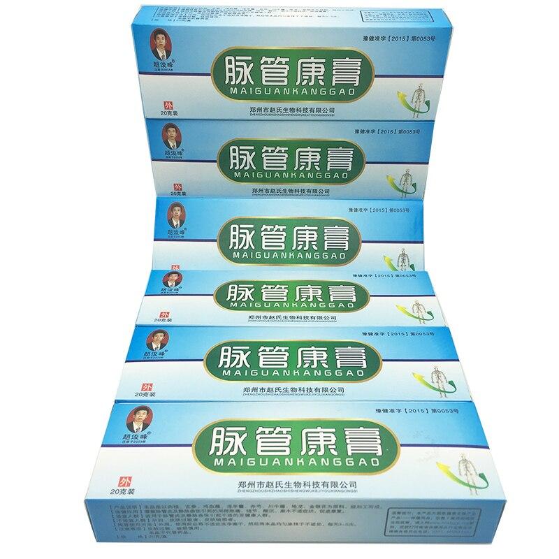 10 boîtes de phytothérapie naturelle chinoise pour traiter la crème de massage contre linflammation vasculaire variqueuse