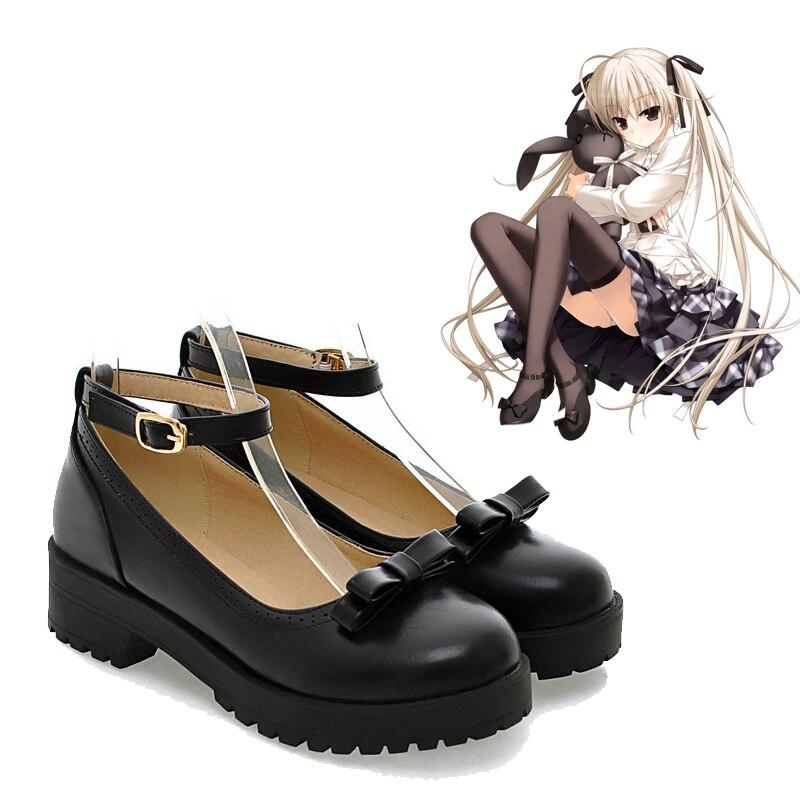 Japón Anime Cosplay de kasugano Sora negro zapatos en la soledad donde estamos menos solos cliente tamaño Anime Cosplay