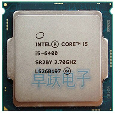 Процессор Intel Core i5-6400 Quad core 2,7 ГГц 6 Мб кэш LGA1151