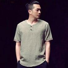 Костюм Тан с коротким рукавом, топ для мужчин, кунг-фу Тай Чи, Униформа, рубашка, блузка, традиционная китайская одежда, одежда для мужчин KK006