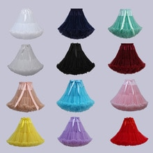 FOLOBE Multi Color mullido 55cm mujeres niñas tutú suave faldas bailarina Pettiskirt Cosplay faldas de Ballet Fiesta danza faldas TT009