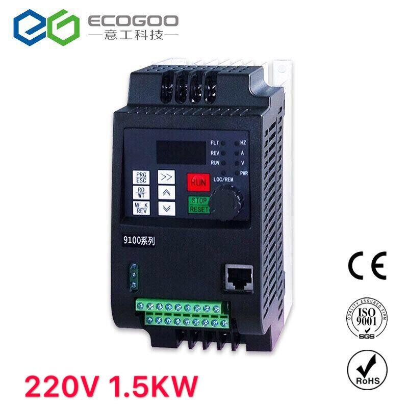 1.5KW 220V مرحلة واحدة العاكس المدخلات VFD 3 مرحلة الانتاج تردد تحويل قابل للتعديل سرعة 1500W 220V العاكس