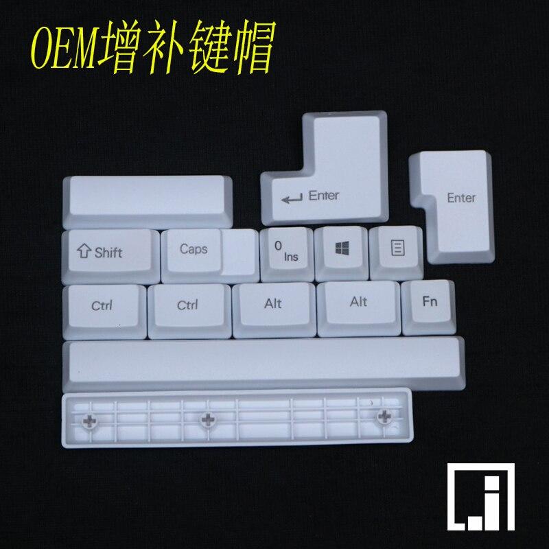 Teclado mecânico cereja mx interruptor pbt keycap iso adicionar em enter shift 1.75u 1.5u alt ctrl filco ducky 87 104 oem keycap