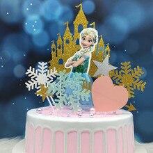 ONE TO FOUR 8/Pcs Castle Car Crown Princess Cake Topper combinazione gonna fatta a mano torta ragazze compleanno decorazione forniture per feste