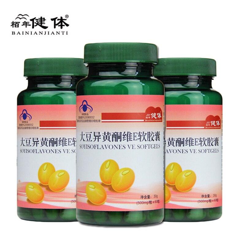 3 unids/set isoflavonas de soja vitamina E femenina antienvejecimiento estrógeno Natural cuidado de la piel menopausia proteger los ovarios femeninos