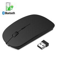 Ratón inalámbrico Bluetooth Mouse Silent Computer Mouse PC Mause inalámbrico recargable ergonómico óptico USB ratones 2,4 Ghz para Laptop
