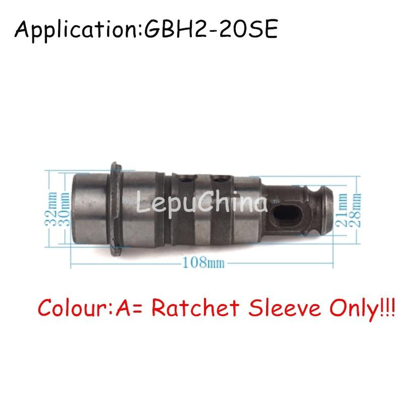 Трещотка втулка, замена держателя инструмента без ключа для BOSCH GBH2-20SE GBH 2-20SE