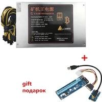 t f skywindintl 1600w power supply apw3 psu btc 1600w power supply pc mining power supply mining rig ant miner s9 antminer l3