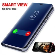 Smart Mirror Flip Phone Case For Samsung J7Core J2Prime Clear View Cover For Samsung J4 J7J6 J8 2018