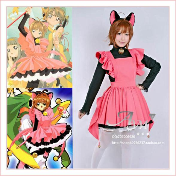 Sakura Cardcaptor Kinomoto traje de Sakura vestido Cosplay traje hecho a medida [G703]
