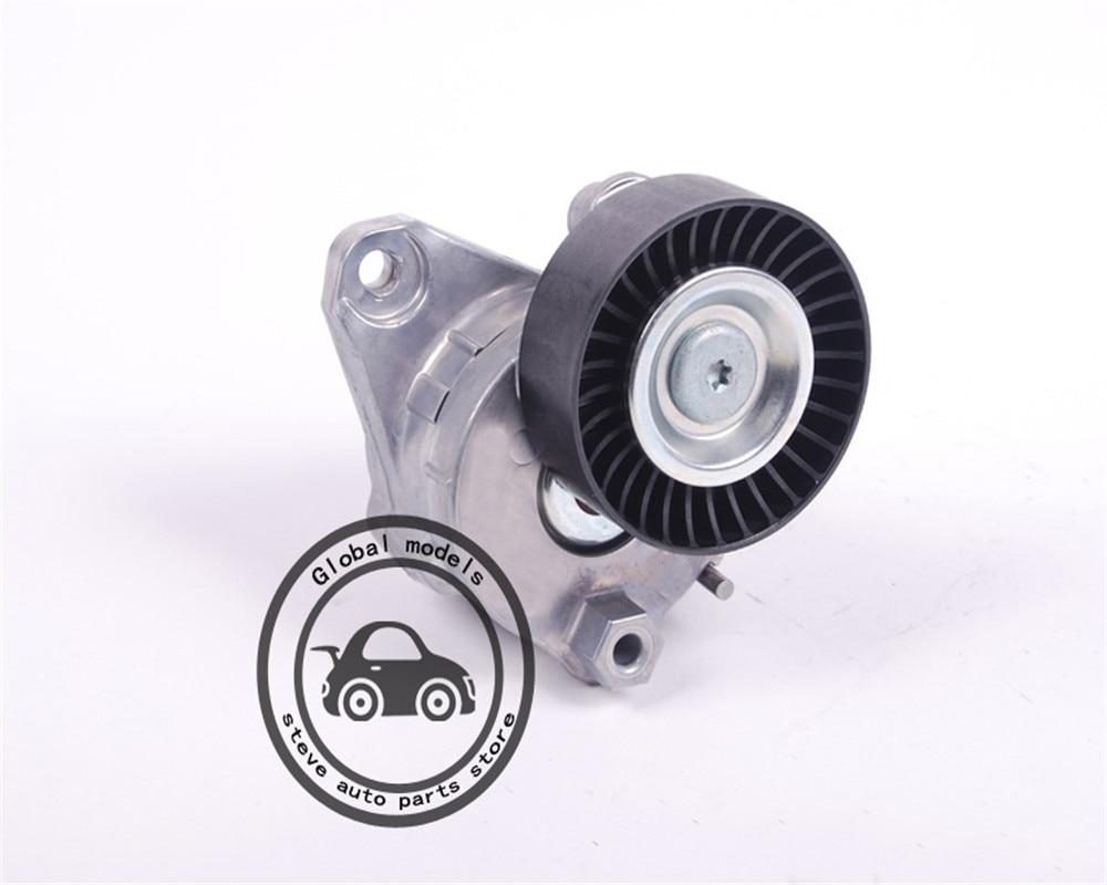 Tensor de la correa del tensor de la correa de la Asamblea para Mercedes Benz W219 CLS280 CLS300 CLS320 CLS350 CLS500 CLS550 CLS55 CLS63