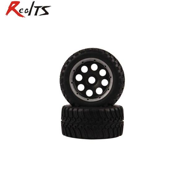 RealTS 1/5 monster truck tire set