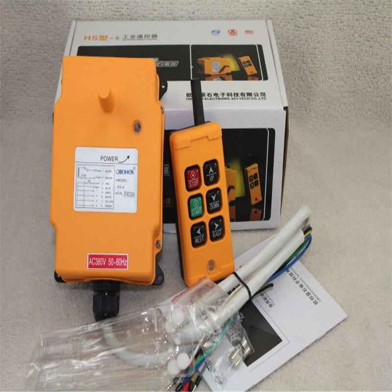 AC220V 6 قنوات 1 الارسال 1 مراقبة السرعة رافعة كرين راديو نظام التحكم عن بعد HS-6