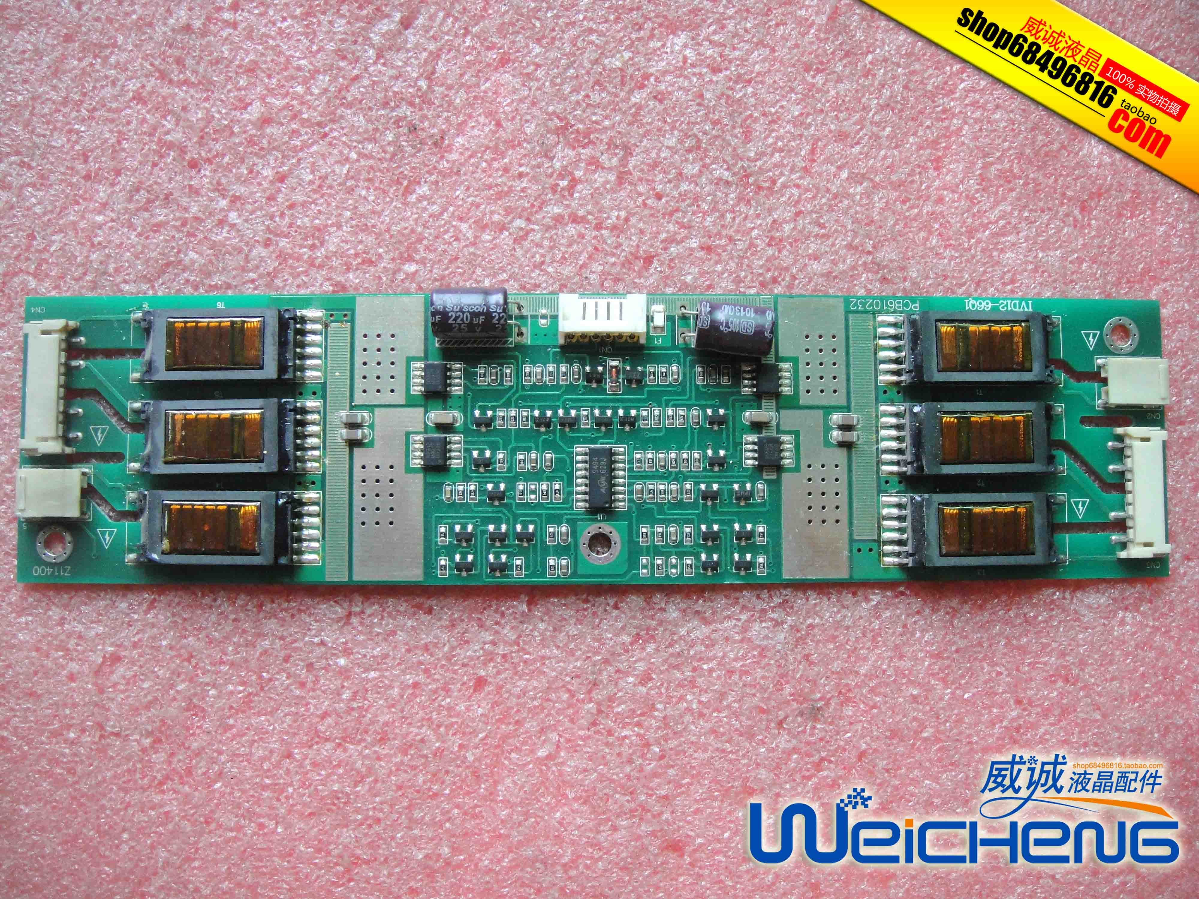 IVD12-66Q1 PCB610232 عالية ضغط قطاع