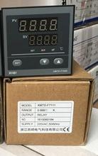 Nishizaki 지능형 XMTD-7000/7111 디지털 디스플레이 온도 컨트롤러 super