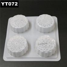 (5pcs/lot) 4 Cavities round diameter 7.5*height 3cm China traditional flower pattern lotus Plastic pudding mooncake Mold