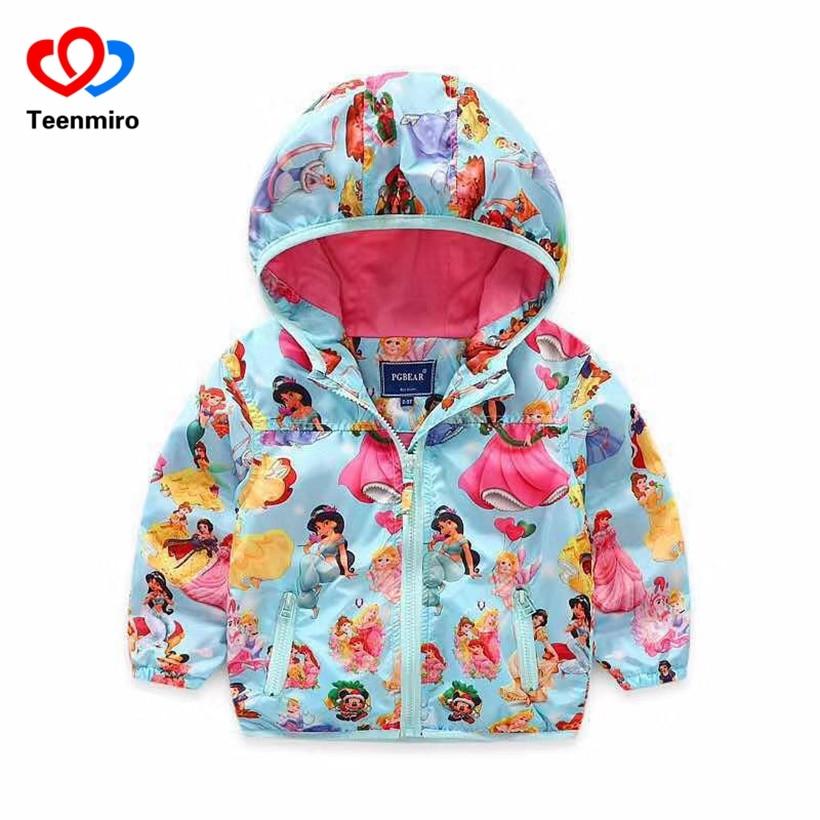 Chaquetas de niños para niñas, cortavientos, chaqueta polar con capucha para niños, abrigo de princesa para niñas, cortavientos, ropa de abrigo para niños