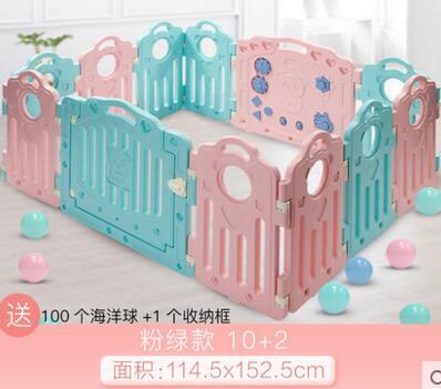 Детский игровой забор. Забор для обеспечения безопасности ребенка. Безопасность забор.
