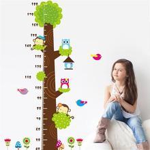 Autocollants muraux cd003 singe   Autocollant papillon, motif fleur arbre, décoration murale, pour la maison, dessin animé, pour enfants