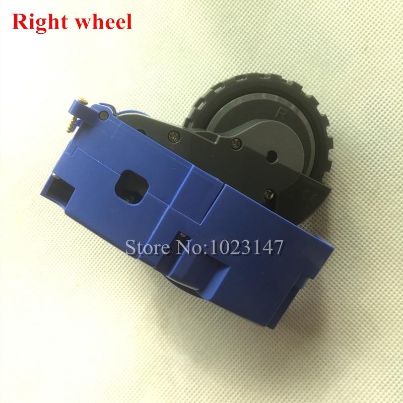 1 шт робот правые колеса замена для irobot roomba 700 600 500 серия 780 760 770 620 650 630 660 595 Запчасти для пылесоса