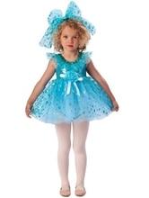 New blue princess girl kids Ballet Dress  lyrical Bailarina Balet birthday  party performance dancing dress leotard