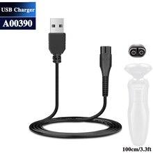 USB 플러그 A00390 충전기 어댑터 Norelco 면도기 S531 S538 S550 S551 QG3250 QG3340 RQ331 RQ350 RQ351 충전기