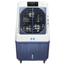 DL-70E enfriador de aire plegable industrial refrigerado por agua, aire acondicionado móvil, pequeño ventilador doméstico, ventilador de aire acondicionado comercial
