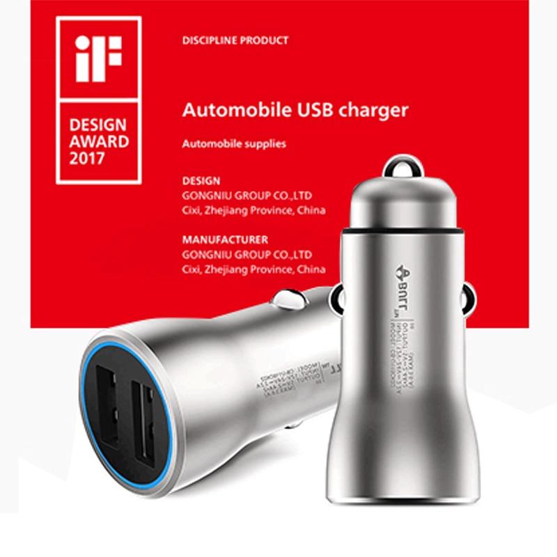 BULL Brass cargador de coche USB Dual 3.6A/18W cargador rápido y seguro inteligente para IPhone IPad Samsung 2017 IF Design Award Winner 1 Uds