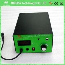 China Manufacturer Price ! Output 20KV High Voltage Electrostatic Generator , Static Generator , Anti Static Bar for Flocking