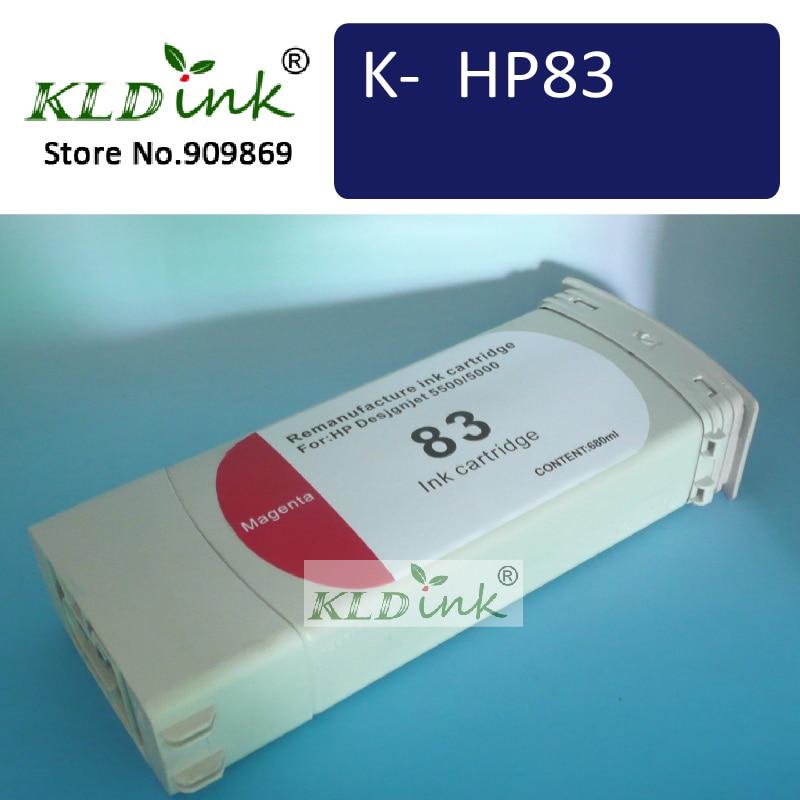HP83 C4942A البنفسجي uv إعادة تصنيعها خرطوشة