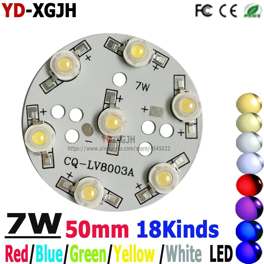 10pcs/lot 7W LED PCB, 7W aluminum plate with lamp beads, 50mm for 7pcs 1W LEDs Beads, aluminum plate base with lamp beads