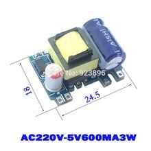 Batterie de commutation isolée   220 à 5V, petit Volume, puissance de commutation isolée 5V3W Module dalimentation, précision Buck X442