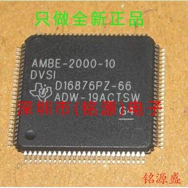 شحن مجاني AMBE2000-10 dvsi tqfp
