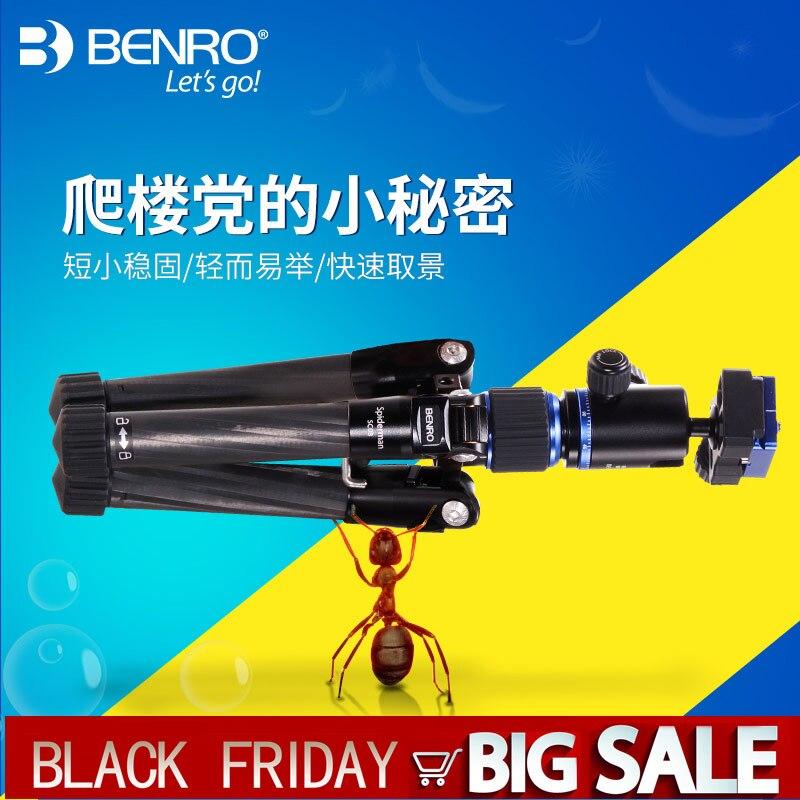 BENRO SC08 mini kit profesional de trípode ligero de fibra de carbono
