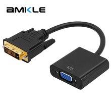 Amkle DVI naar VGA Adapter Kabel 1080P DVI-D naar VGA Kabel 24 + 1 25 Pin DVI Male naar 15 Pin VGA Female Video Converter voor PC Display