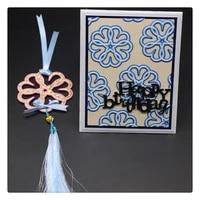 yinise scrapbook metal cutting dies for scrapbooking stencils flowers diy paper album cards decoration embossing folder die cut