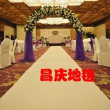 20m/lot Luxury Wedding decoration white Wedding Carpet Runner 1.5 meter width 20 meter length wedding party decoration supply