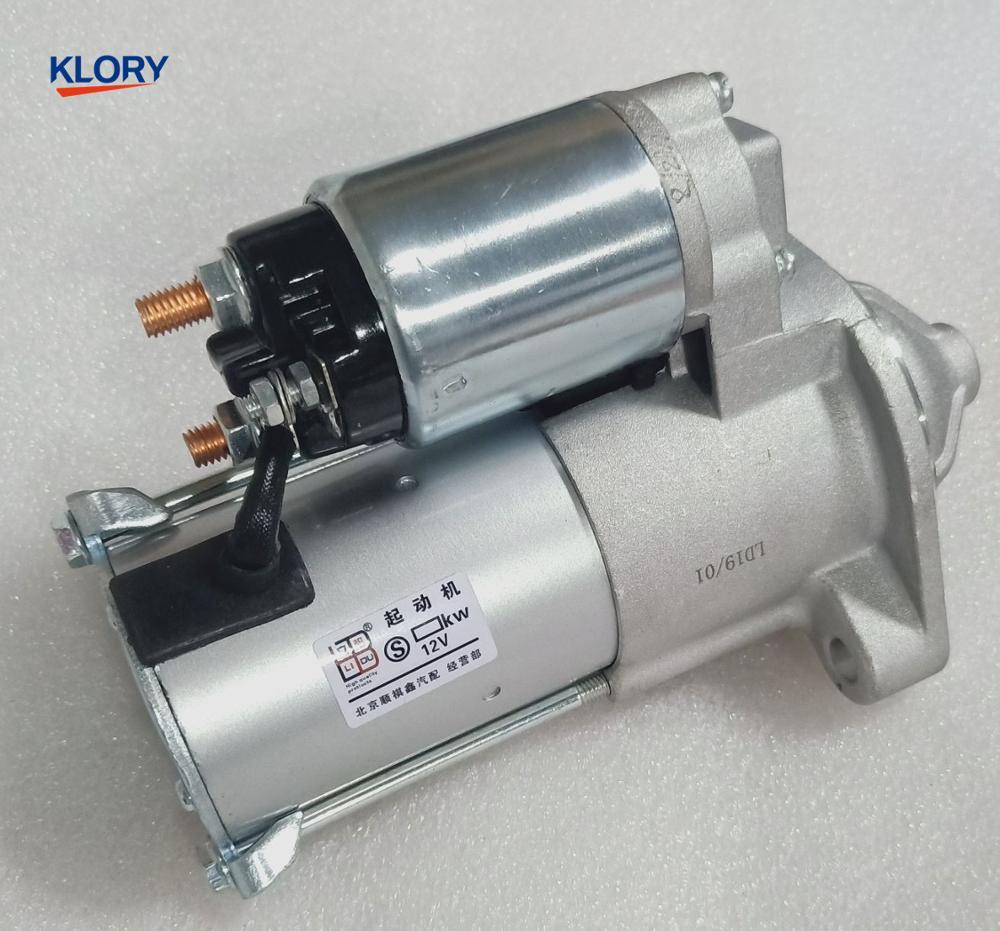 B11-3708110BA / A21-3708110WM Starter motor for Chery A3 A5 Easter V5 Tiggo 481 484 engine