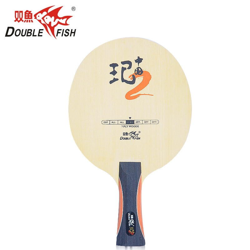 Double fish China QI2 7-PLY cypress wood composite Carbon fiber all around professional table tennis racket blade racquet paddle