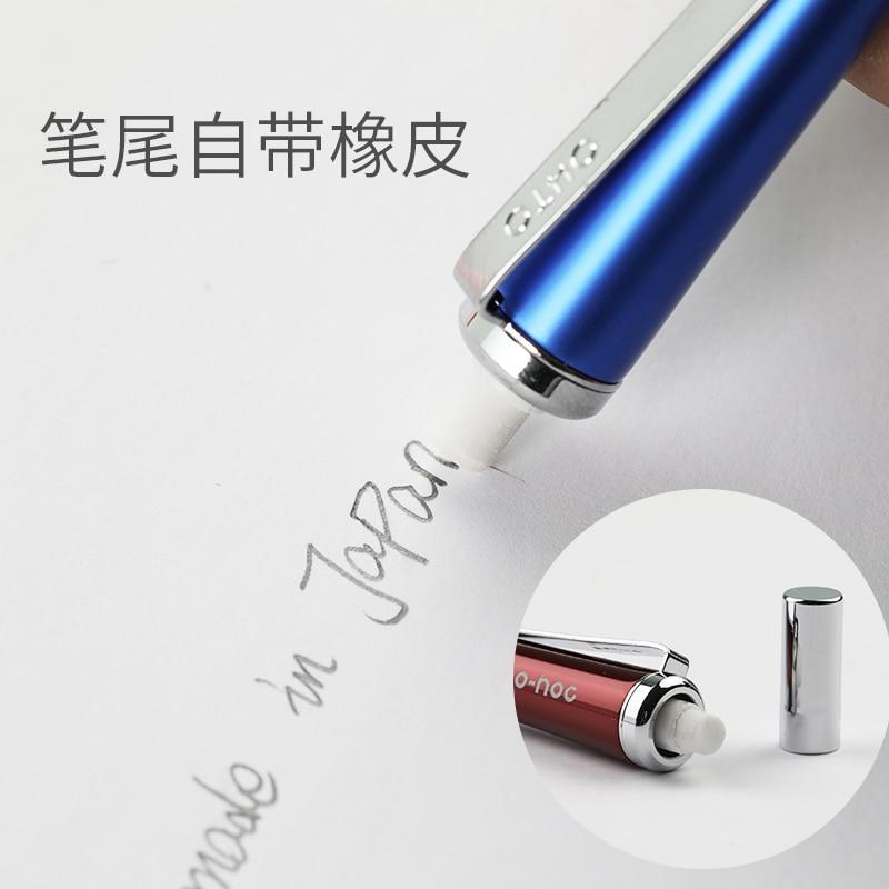 Japan OHTO NO-NOC Pressure Sensitive Mechanical Pencil 0.5mm Metal Mechanical Pencil Drafting Pencil 1PCS