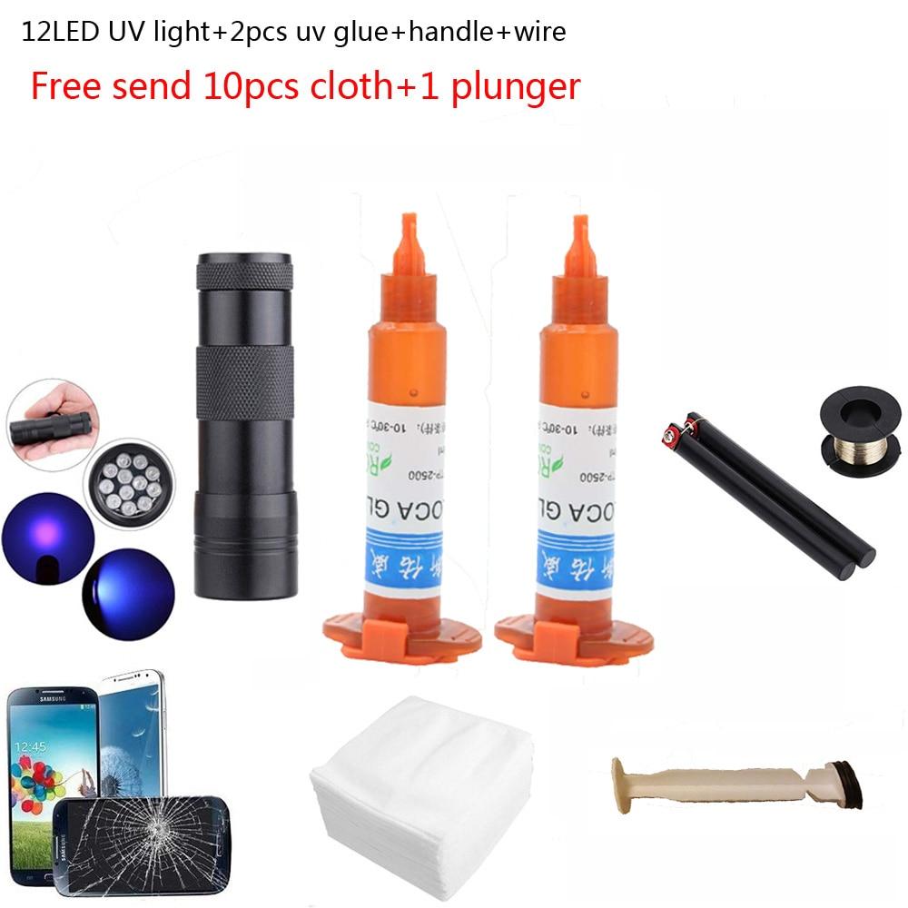 12 led UV light 2pcs/lot 5g TP-2500 LOCA UV liquid optical clear adhesive tp2500 uv glue for touch screen samsung galaxy iPhone