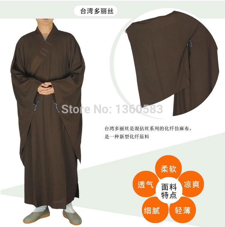 Шаолинь монах буддийский халат желтый и кофе кунг-фу куртка боевые искусства равномерное дорис ткань длинные халаты платье haiqing одежда