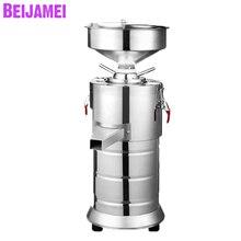 BEIJAMEI 15 кг/ч коммерческий арахисовое масло машина коллоидная мельница электрическая кунжута миндаль приспособление для приготовления пасты