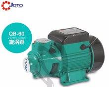 Pompe périphérique QB60 réservoir dirrigation   Pour nettoyer leau, jardin, ferme, réservoir de pluie