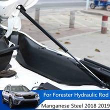 Barre de Support de capot hydraulique   Accessoires de voiture pour Subaru Forester SK 2018 2019 2 pièces