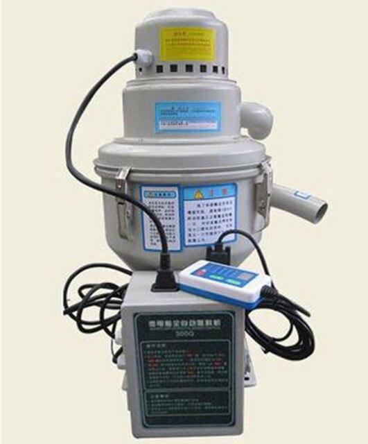 ماكينة شفط أوتوماتيكية 300 جرام ماكينة شفط أوتوماتيكية 220 فولت